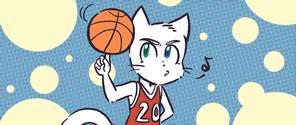Jordan character picture