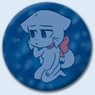 Sad Lucy button